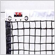 全天候型 硬式無結節テニスネット(日本テニス協会推薦) TN-11-2086