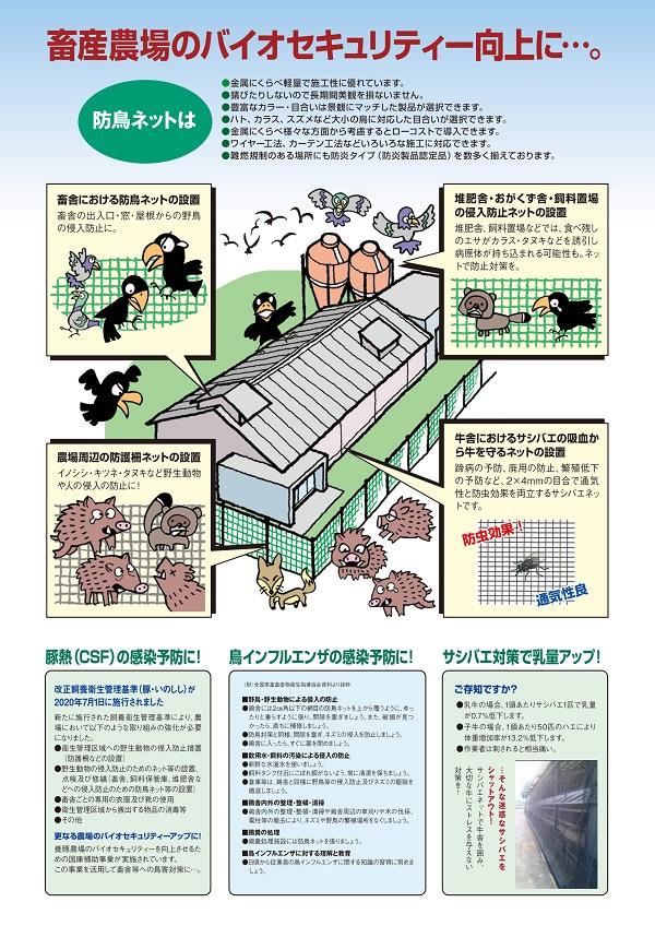 chikusan2-2.jpg