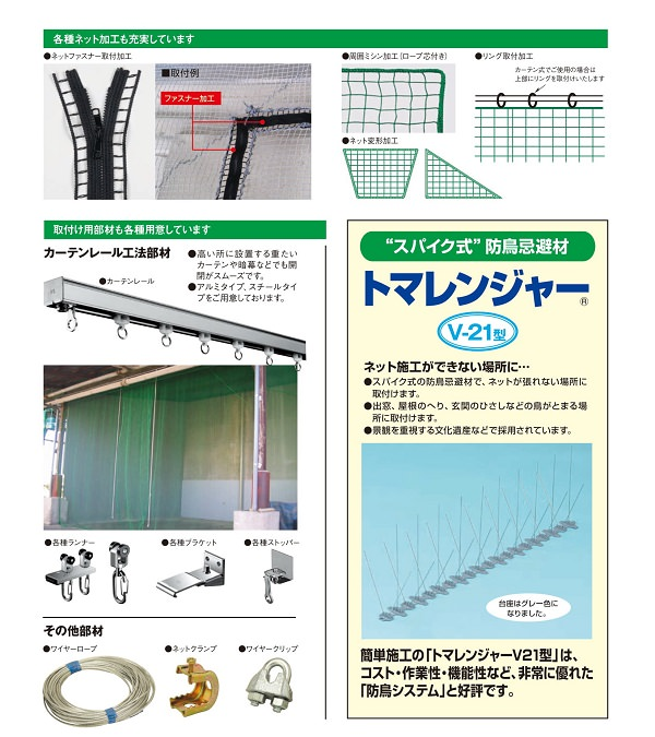 chikusan3.jpg